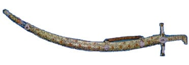 The Naderi Sword