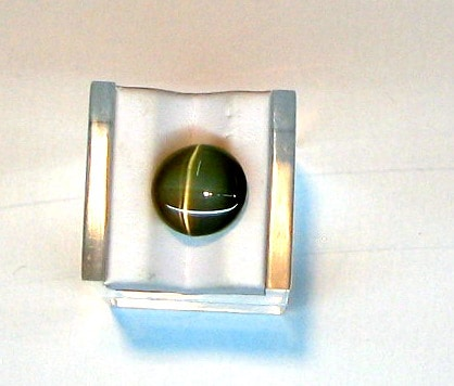 Natural Ceylon Chrysoberyl Cat's Eye.