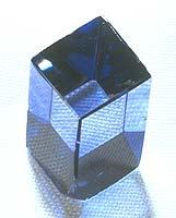 The Ruspoli Sapphire