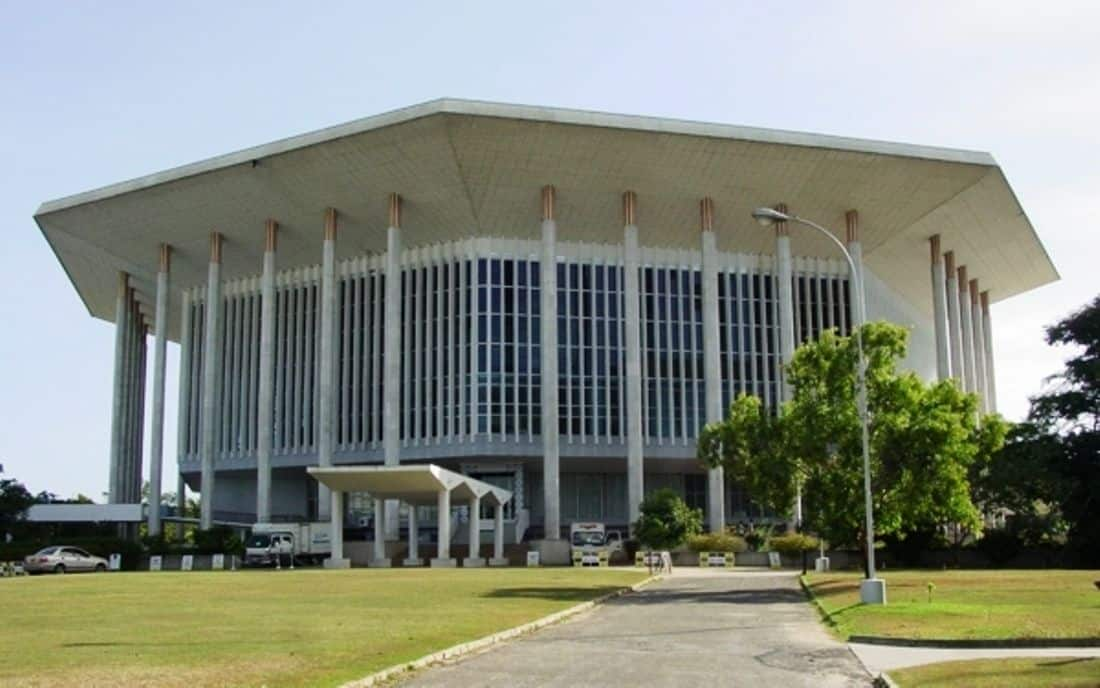 Bandaranaike Memorial International Conference Hall - Colombo