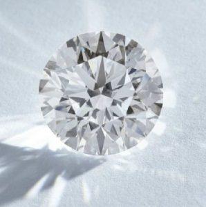Lot 200 - A Perfect Diamond