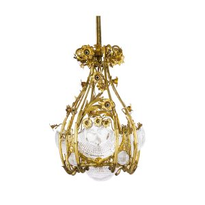 Lot 620 Joan Busquets Chandelier Sold for: $6,250