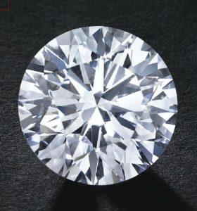 LOT 252 -AN IMPORTANT DIAMOND
